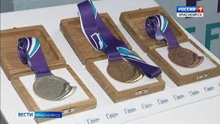 В Кристалл Арене представили медали этапа юниорского гран при по фигурному катанию