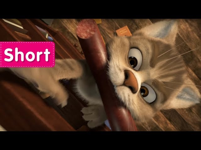 Masha and the Bear - Like Cat And Mouse