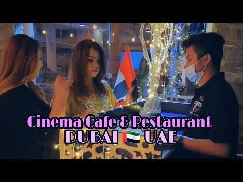 Promotion   Cinema Cafe & Restaurant Dubai UAE   Jessica Rozario71