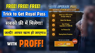 ( Expired Offer ) : SECRET TRICK to get FREE UC CASH in Pubg, Get FREE Royal Pass | Gamexpro