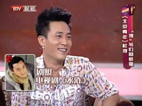 超级访问 20120902:杜淳Du Chun畅谈父子情 首度回应与女友恋情