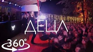 Децл aka Le Truk концерт видео 360 @ DRUG, Saint-Petersburg, 12.09.2015