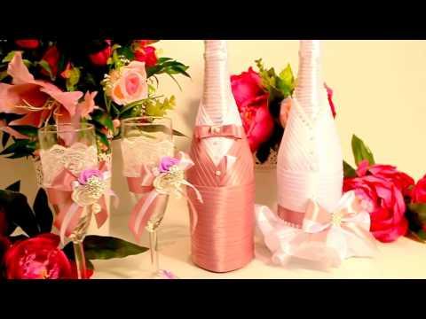 Свадебные аксессуары, одежда для шампанского и фужеры для жениха и невесты