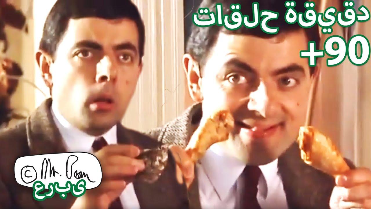 عطلة رأس السنة الجديدة | حلقات السيد فول كاملة | Mr Bean Arabic مستر بين