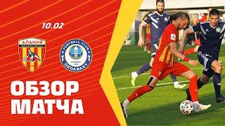 Обзор матча Алания 2 5 Ордабасы Казахстан