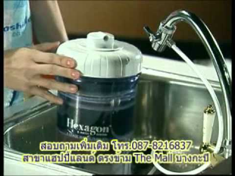 Hexagon 8-Stage Water Purifier D.I.Y.flv