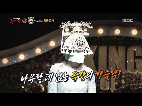 [King of masked singer] 복면가왕 - 'skip to the end, hello' Identity! 20170115