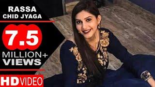Sapna Dance 2016 Rassa Chid Jyaga Vickky Kajla Sapna Chaudhary New Haryanvi Songs