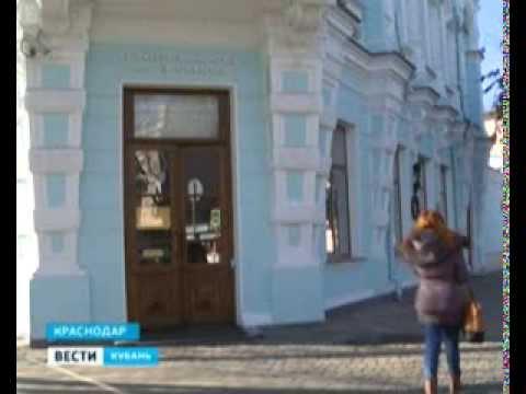 Художественный музей имени Коваленко участвует в «Арт-экспрессе»