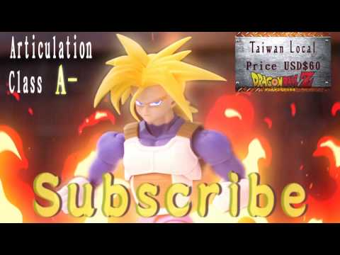 Dragon Ball Stop Motion Review -SHF Trunks 2