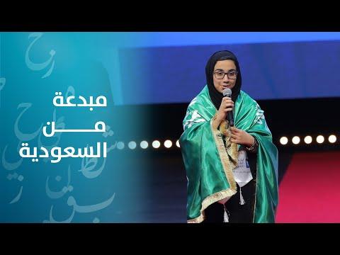 الإجابة الأخيرة لجمانة المالكي من السعودية في تحدي القراءة العربي