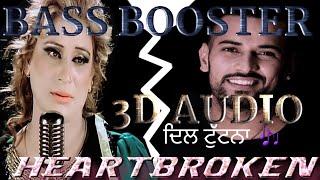 3D BASS BOOSTER AUDIO || USE HEADPHONES || HEARTBROKEN | GARRY SANDHU & NASEEBO LAL