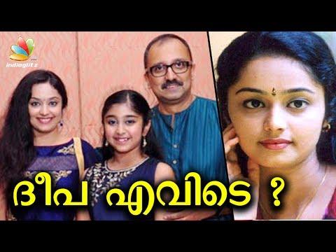 പ്രിയം നായികാ ദീപ എവിടെ ? | Where is Deepa Nair now? | Priyam, Kunchacko Boban