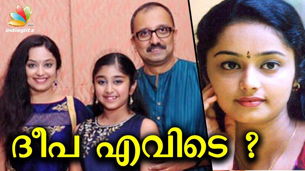പ്രിയം നായികാ ദീപ എവിടെ ?   Where is Deepa Nair now?   Priyam, Kunchacko Boban