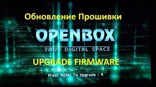 Как установить прошивку в Openbox S2,S3 Mini HD