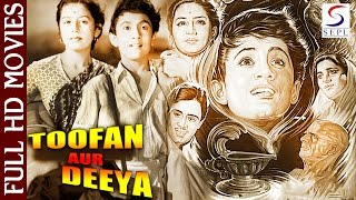 Toofan Aur Deeya | Satish Vyas, Nanda, Rajendra Kumar | 1956 | Full HD Movie