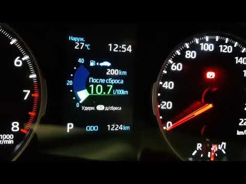 Расход топлива Toyota RAV4 New в сравнении с другими моими авто,( все эксплуатируются на 95-ом).