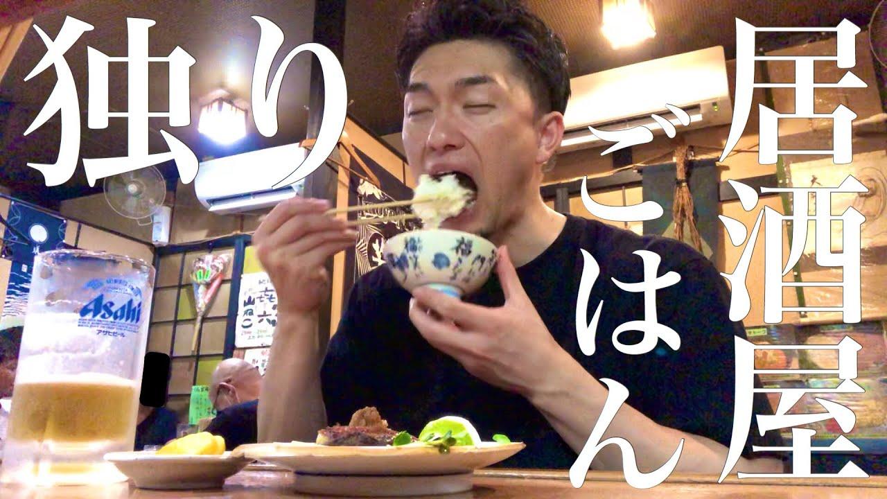 【日記】アラサーの食事#311