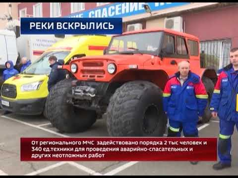 Паводок-2019: в Оренбургской области местами вскрылись реки