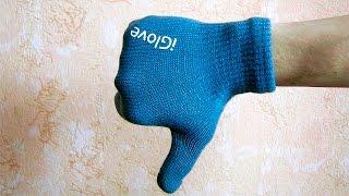 перчатки iGlove для сенсорных экранов с AliExpress