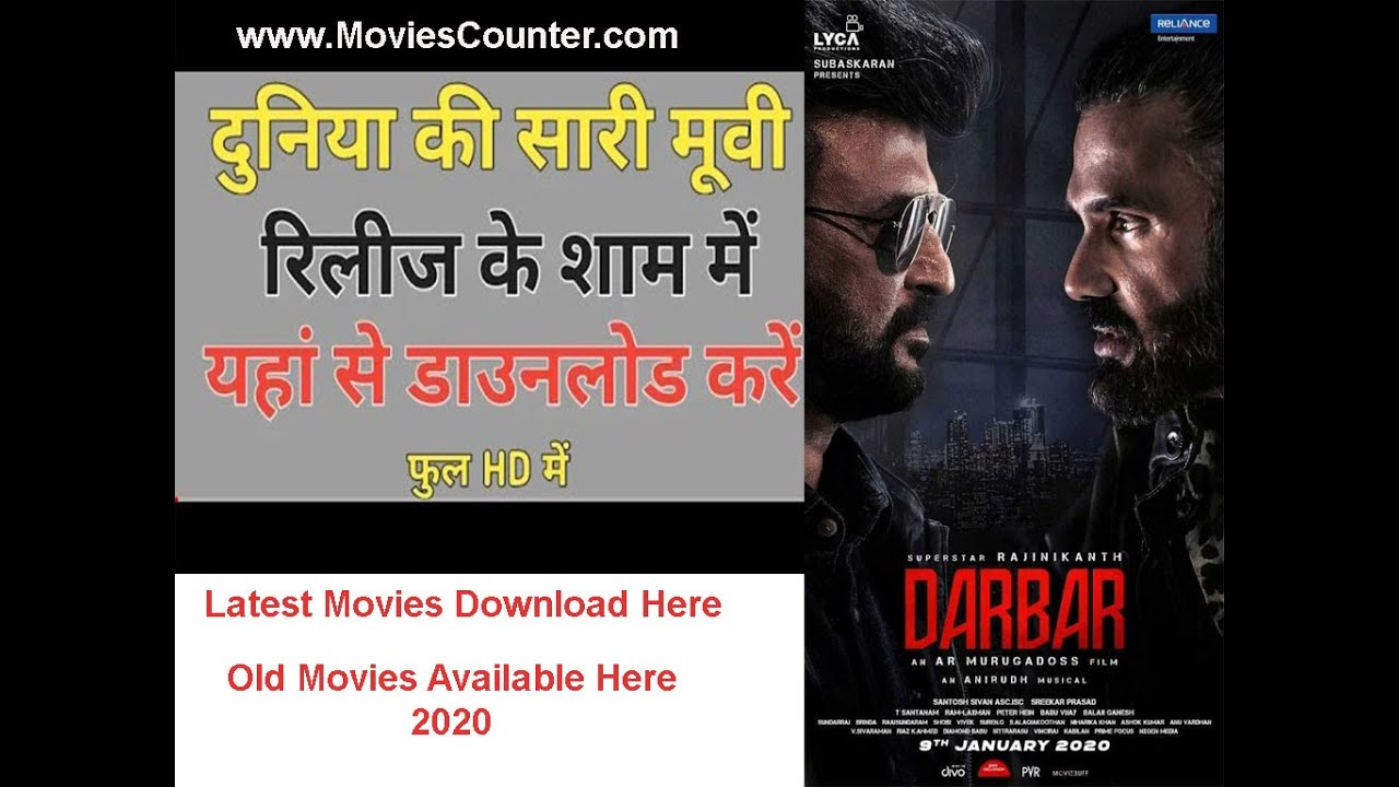 Download How to download Darbar movie kaise download kare in Hindi 2020 | Darbar | Rajnikanth | Sunil Shetty