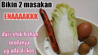 Download Lagu MASAK HEMAT ALA ANAK KOS (#7) || LUMAYAN BUAT MAKAN SEHARIAN..HEHEHE mp3