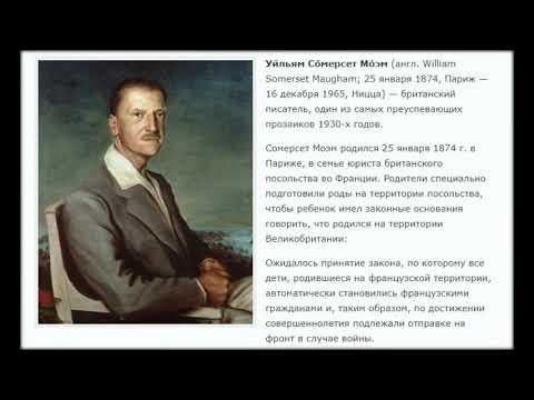 Владимир Асмолов   Луна и грош 1988