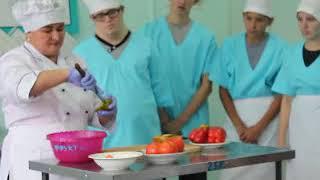 Урок Кузнецовой Е А  Механическая кулинарная обработка овощей, нарезка плодовых овощей для фарширова