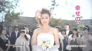 愛媛県今治市の結婚式場「マリエール今治」の15秒CM。メインコピーは「...