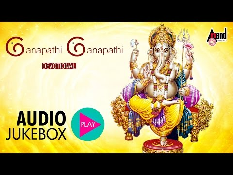 Kannada Devotional On Lord Ganesha | JukeBox | Sankastahara Ganapathi Special With Ganesha Aarathi
