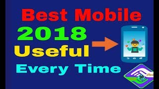 New Year 2018 best Mobile phone your handset