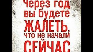 Как можно зарабатывать в Украине. Зачем работать на дядю? История одного барыги.