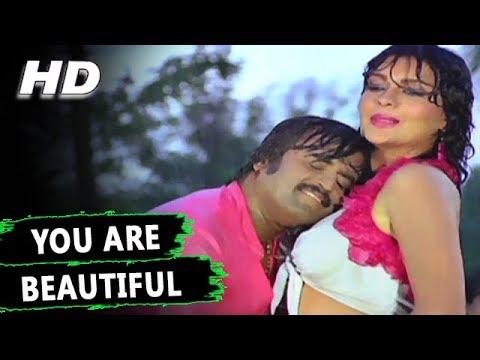 You Are Beautiful | Kishore Kumar, Asha Bhosle | Meri Adalat 1984 Songs | Zeenat Aman