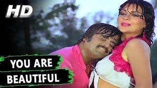 You Are Beautiful , Kishore Kumar, Asha Bhosle , Meri Adalat 1984 Songs , Zeenat Aman