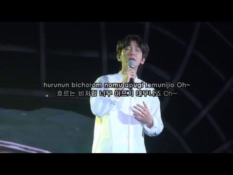 Baekhyun (백현) - Like Rain, Like Music (비처럼 음악처럼) Karaoke
