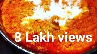 Shahi paneer without onion and garlic/shahi paneer recipe by cooking with girija/shahi paneer