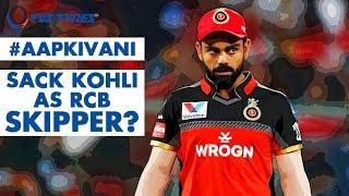 TVS TYRES Presents #AapKiVani: Should KOHLI be sacked as RCB skipper? #AakashVani