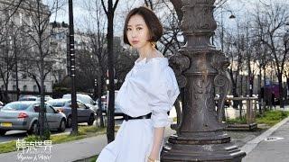 [Paris] 2017 Luxury Fashion Trends 巴黎奢華時尚特輯