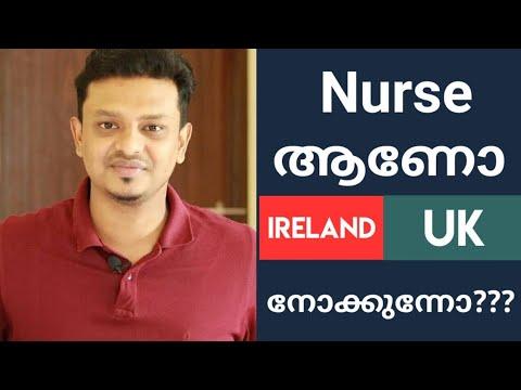 Ireland and Uk nursing jobs and registration procedures