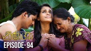 Nirasha | Episode 94 | සතියේ දිනවල රාත්රී 08.30 ට - (2019-04-15) | ITN Thumbnail
