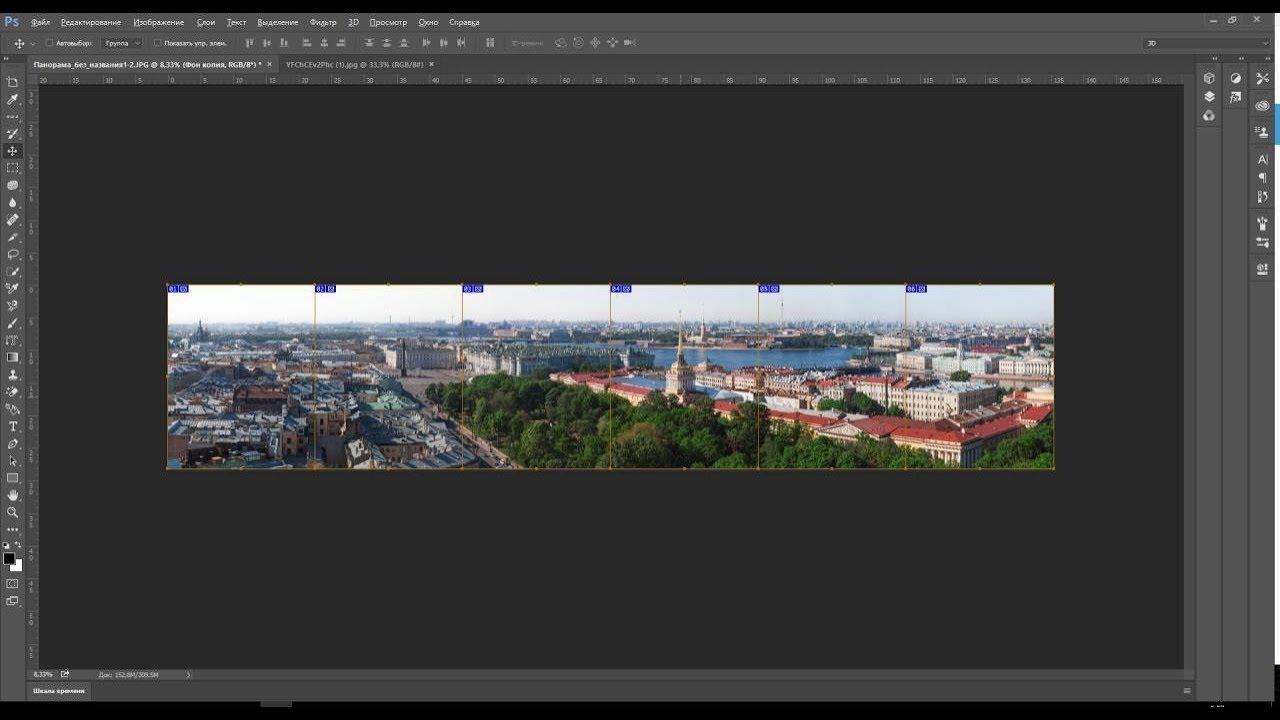 как выложить панорамную фотографию в инстаграм шерсть внешне
