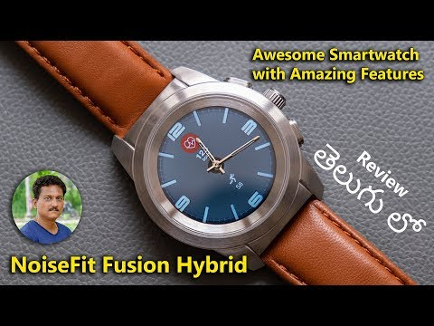 NoiseFit Fusion Hybrid Smartwatch Unboxing & Review In Telugu... 🔥