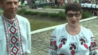 День России в Суземке