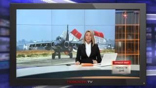 Военные эксперты США назвали самое опасное российское оружие против ИГ 08 10 2015 Новости России Сир