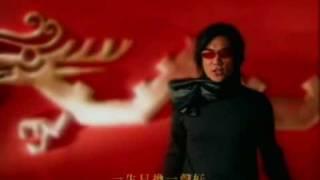 Richie Ren - State of Divinity