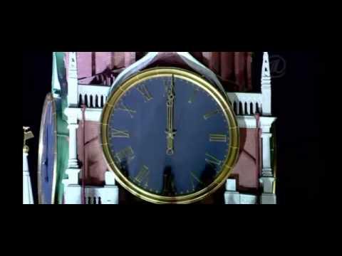 Peal of the bells of Spasskaya Tower's chiming clock in Moscow Kremlin