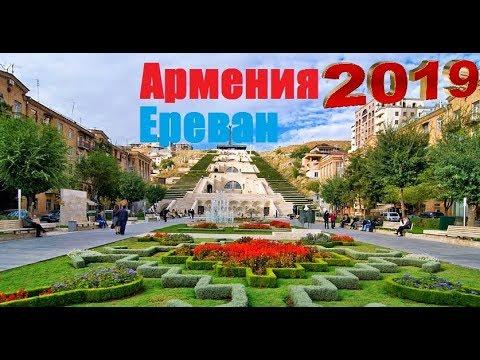 Армения! Самые красивые места и главные достопримечательности страны..