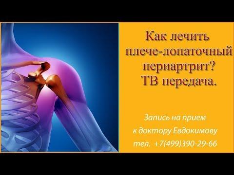 Остеопатия — что это? Что и как лечит врач-остеопат