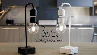 LEVIA - Unique Levitating Marble Lamp From The Future - Meet Levia