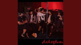 Provided to YouTube by TuneCore Japan 泡沫 · Bye2 regret バイバイリグレット ℗ 2019 Bye2 regret Released on: 2019-08-04 Auto-generated by YouTube.